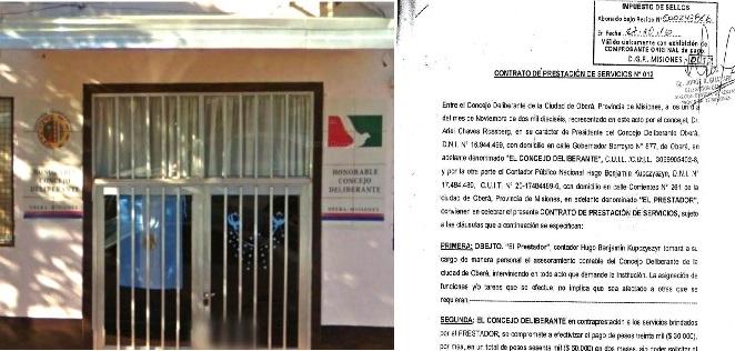 El HCD contrató a un contador por 30 mil pesos mensuales solo paraasesoramiento