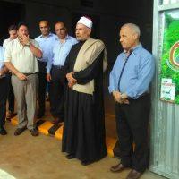Nueva empresa árabe en Misiones ya exporta 8 millones de kilos de yerba a Siria, Turquía y Egipto