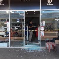 Una mujer de 24 años se ahorcó en un local comercial