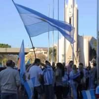 """Convocan a un banderazo en el Centro Cívico el 9J a las 16 horas: """"No queremos mas impunidad, corrupción y modelos chavistas"""""""