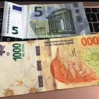 El billete argentino de mayor valor ya no alcanza para comprar el de Euro de menor valor